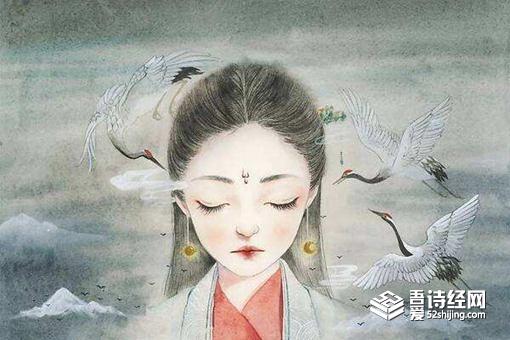 史书记载的唐朝女道士飞升
