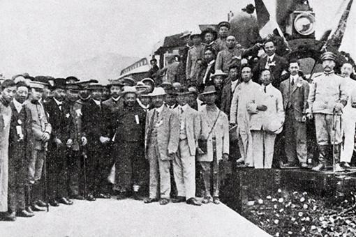 清王朝在中国的最后一天是