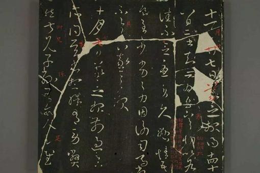 王羲之18缸水故事原文和启发