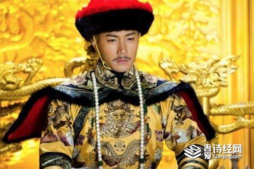 皇太极的名字是乾隆取的?