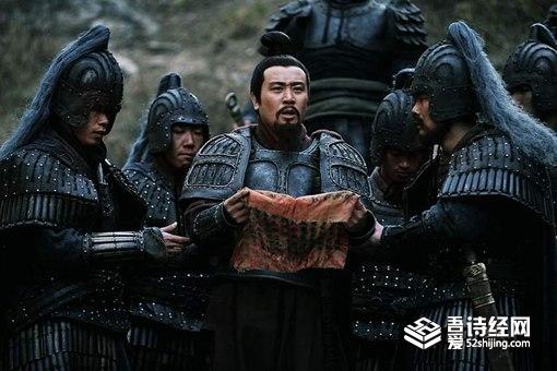 汉中王有什么寓意 刘备为何不称蜀王