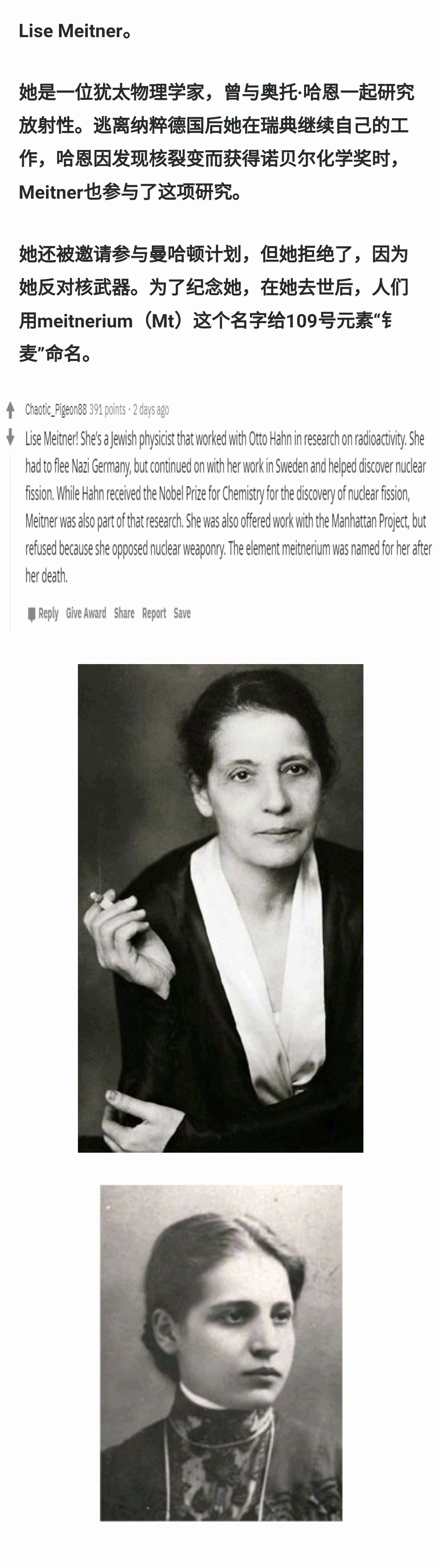 盘点那些历史上被忽略掉对人类发展做出过重大贡献的女性