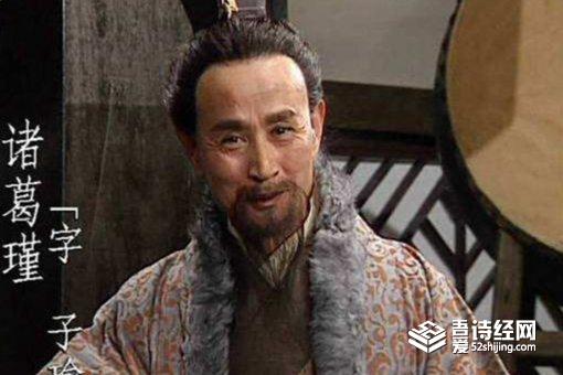 诸葛瑾从没打过胜仗,为什么还能成为东吴的大将军?
