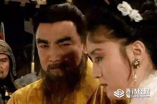 曹操看上的张绣婶娘邹氏差点让自己丧命,后来曹操是怎么对她的?