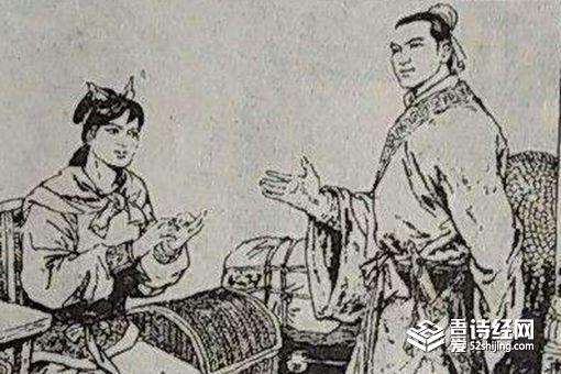 李自成为何杀掉忠心的李岩?李岩之死原因揭秘