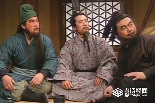 为什么说刘备靠哭得天下 刘备是真情流露还是在作秀