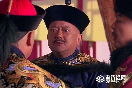 嘉庆继位后和珅被处死,为何纪晓岚却能被重用?
