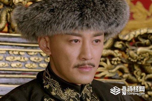 清朝皇帝的顺序怎么记 记
