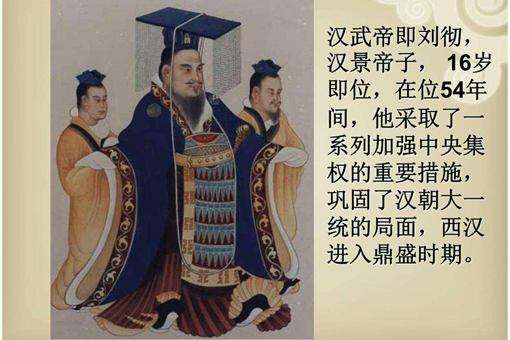 汉武帝为何要杀母立子?北魏杀母立子又是怎样的?