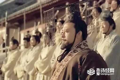秦始皇是死于中毒吗 秦始皇是否因吃仙丹而死