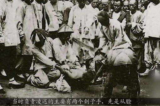 凌迟完的骨架有多恐怖 细数史上最残酷的刑罚