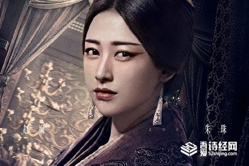 赵姬曾是吕不韦小妾,她和