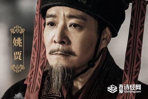 姚贾怎么死的 姚贾和韩非的死有什么关系