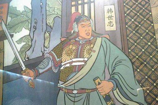 京剧中韩世忠服饰为何一边有水袖,一边没有呢?有什么区别?