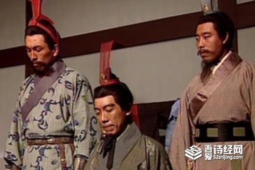 刘璋投降后刘备如何安置他 刘璋性格特征分析
