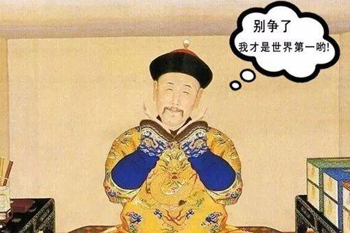 如果没有清朝,现在的中国会是什么样?
