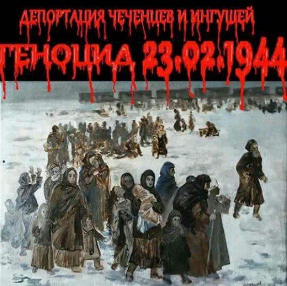 斯大林为何要流放车臣人?给后来的俄罗斯造成了什么影响?