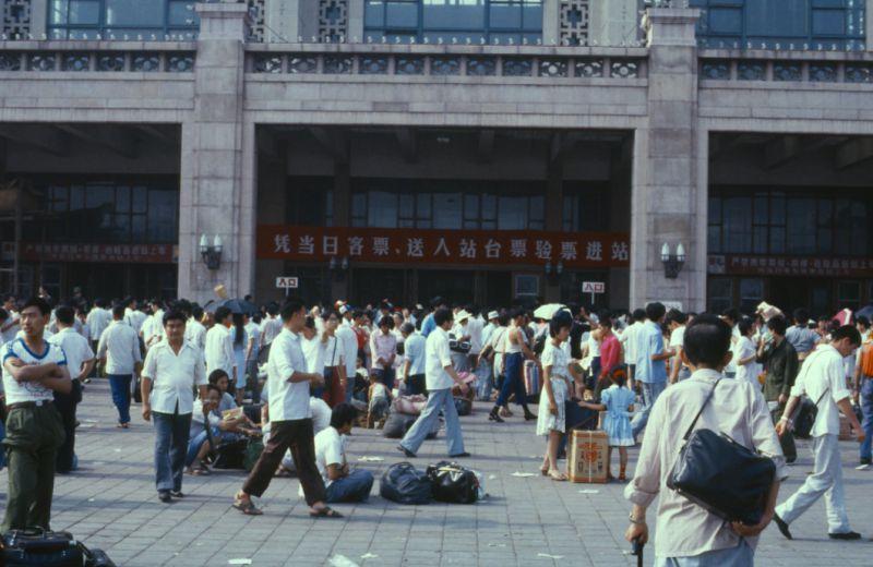 35年前北京什么样子?一组80年代北京老照片