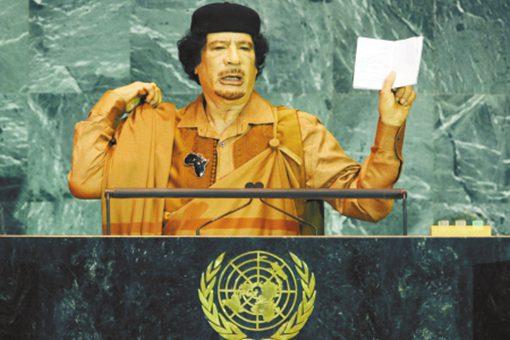 卡扎菲是怎么得罪五常的?揭秘卡扎菲作死历程