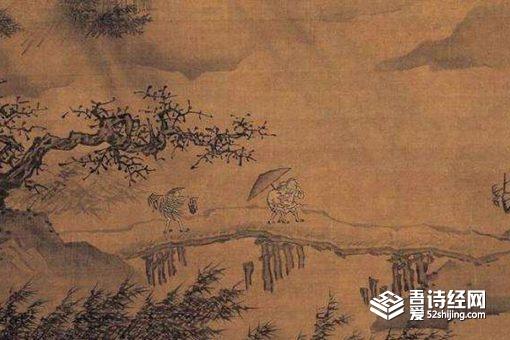 历史上为什么有两个齐桓公 另一个齐桓公是谁