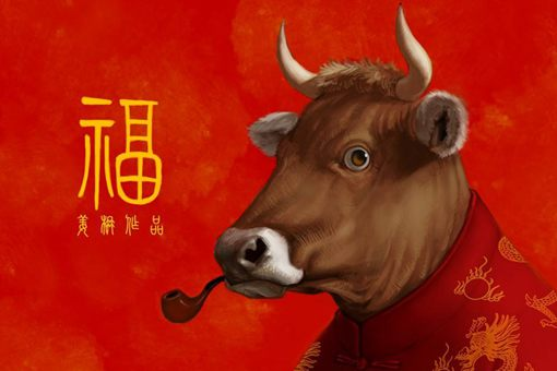 2021牛年祝福语大全 牛年春节祝福语