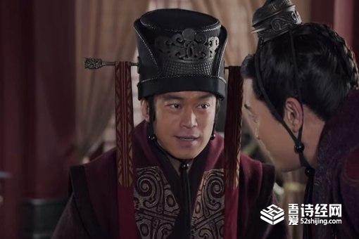 郭开身为赵国丞相并不缺钱 为什么还要背叛赵国