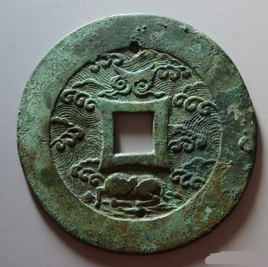 汉代花钱图片 汉代花钱历史鉴赏