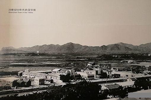 五十年代深圳叫什么 五十年代深圳照片