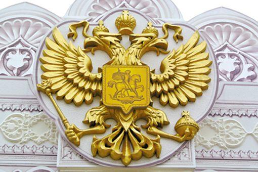 最伟大的俄罗斯人是谁 揭