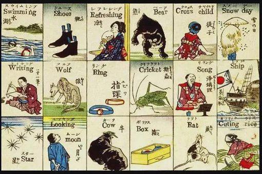 汉字对于日本的意义有多大