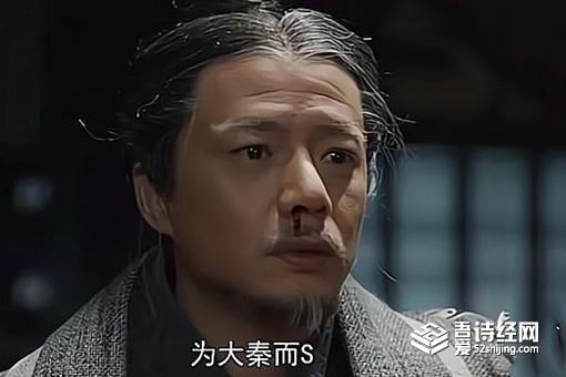 吕不韦为什么自尽