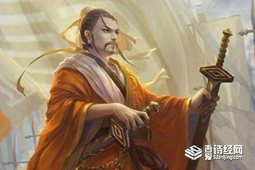 刘备遗言是否在提防诸葛亮