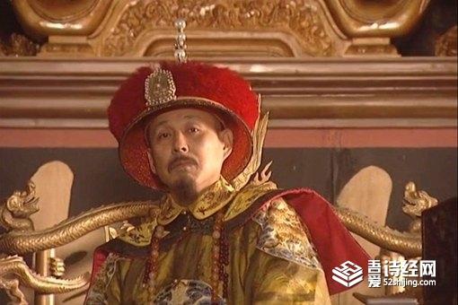 清朝统治者为什么不立太子 难道不怕朝局动荡吗