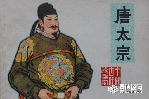 李世民是什么族的人 李世