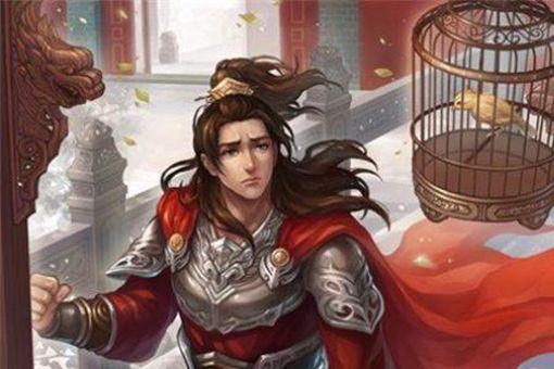 刘封和刘备什么关系 刘封为什么被刘备赐死