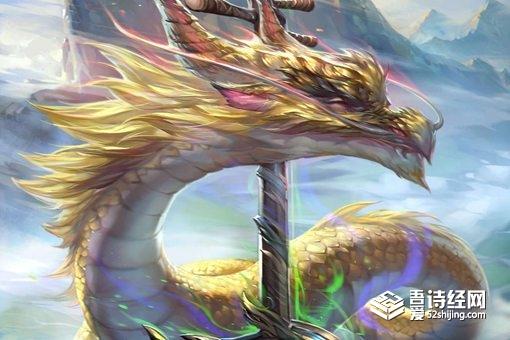 龙生九子最喜欢哪个儿子 龙王最厉害的儿子是谁