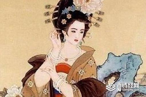 唐朝时期审美的标准是什么