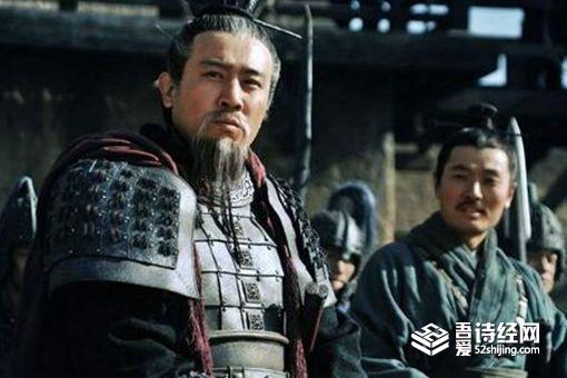 刘备为什么说自己是中山靖王的后人