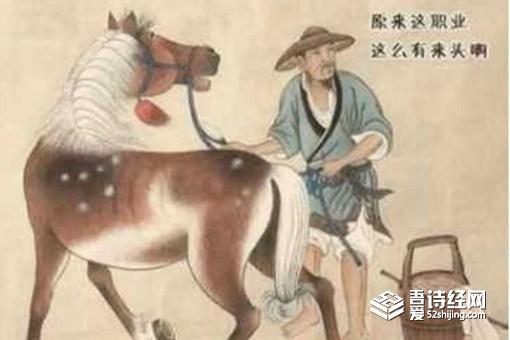 太子洗马是什么意思 太子洗马是什么官职