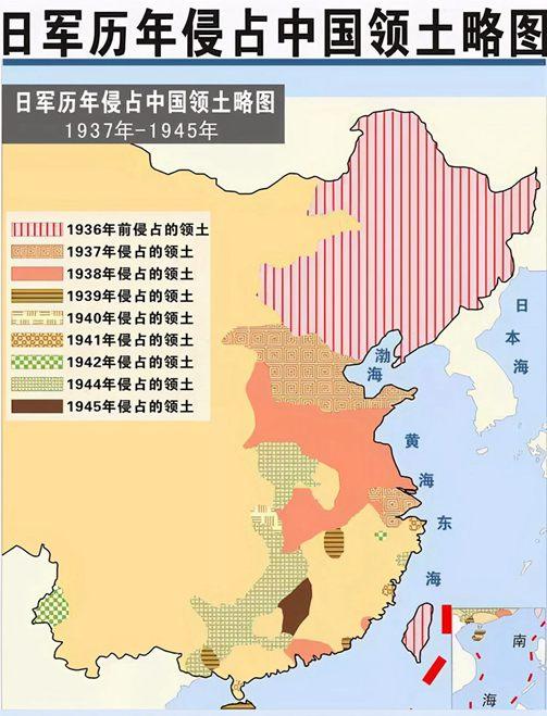 抗日战争时期为何日本没有大规模侵占福建省