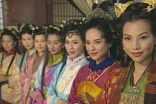 和珅身边的九大美女分别是谁 还有一个是洋妞