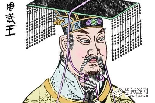 商纣王儿子武庚怎么死的 武庚发动叛乱下场如何