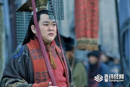 刘禅为什么是扶不起的阿斗 刘禅真的那么无能吗