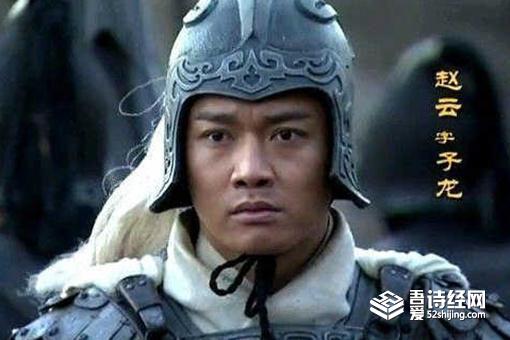 赵云为什么是最受欢迎的武