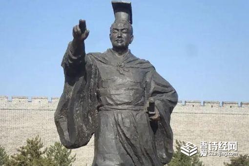 孝文帝为什么要迁都洛阳 汉化改革只是原因之一