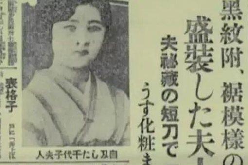 日本民众对侵华战争什态度 做了什么事情