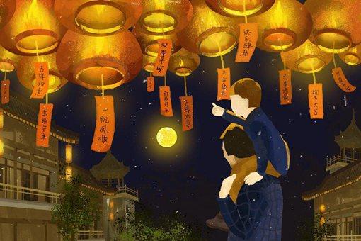 2021元宵节最佳赏月时间