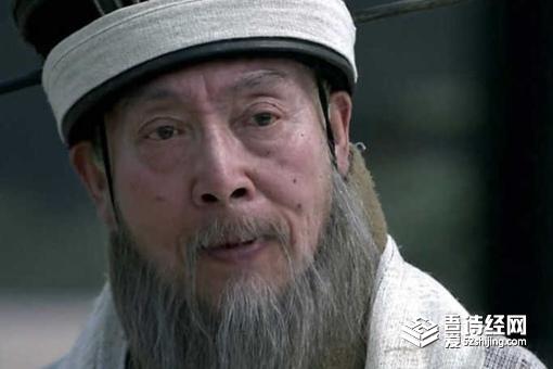 三让徐州的主人公是谁 三