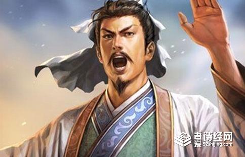 三国最神秘的7人 第一位是刘备贵人最后却下落不明