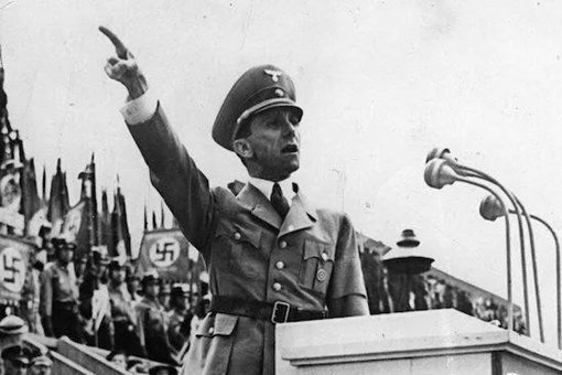 戈培尔的谎言是怎样的 揭秘戈培尔的谎言套路